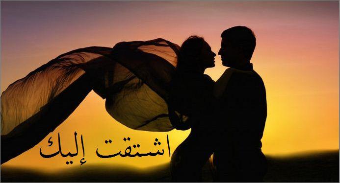 بالصور رسايل حب وشوق للفيس 02f3ecb49099ae207d2dfe91689231c5
