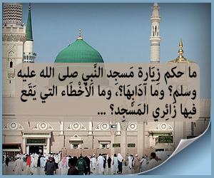 صوره صوتيات اسلامية mp3 للتحميل
