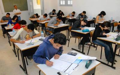 صوره جدول امتحانات الترم الاول