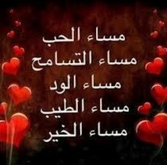 صوره صور مساء وصباح الخير