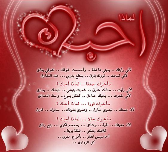 صوره اجمل رسالة حب معبرة