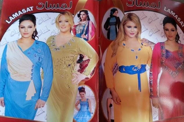 بالصور اخر قنادر عراقية مجلة لمسات للخياطة 11f55b9c49760287204639b1bf3724cd