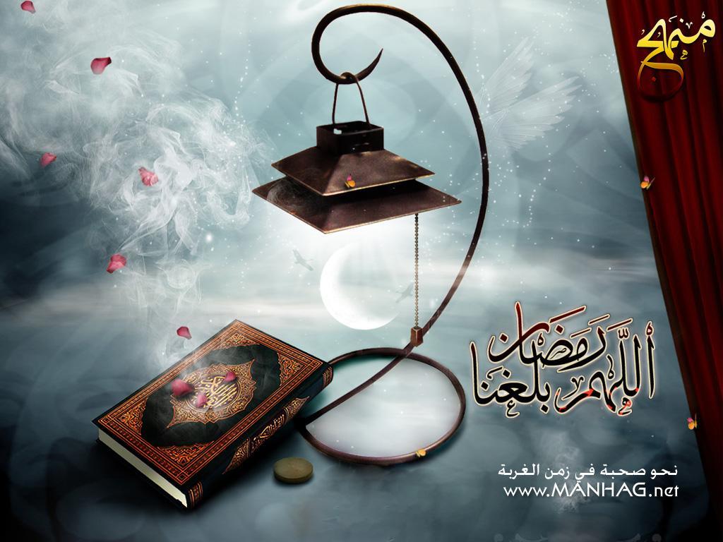 صوره احلى صور عن شهر رمضان الكريم