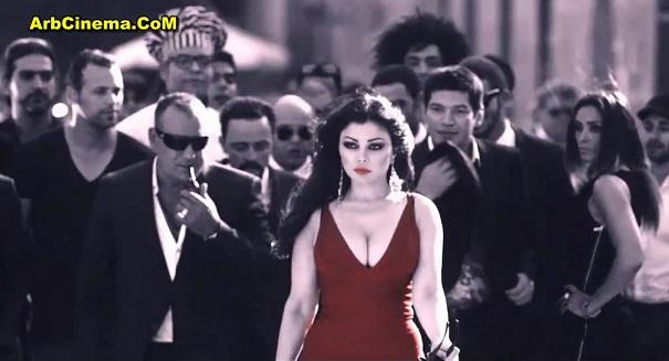 صوره اخر فيلم هيفاء وهبي