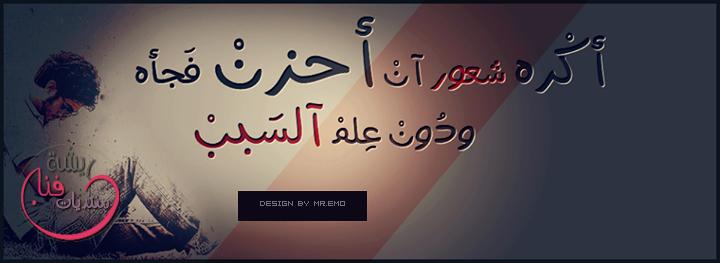 صوره اسماء للفيس بوك مزخرفة للشباب