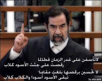 صوره اقوال ماثورة للرئيس صدام حسين