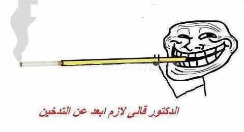 صوره اشعارات للفيس بوك مضحكة