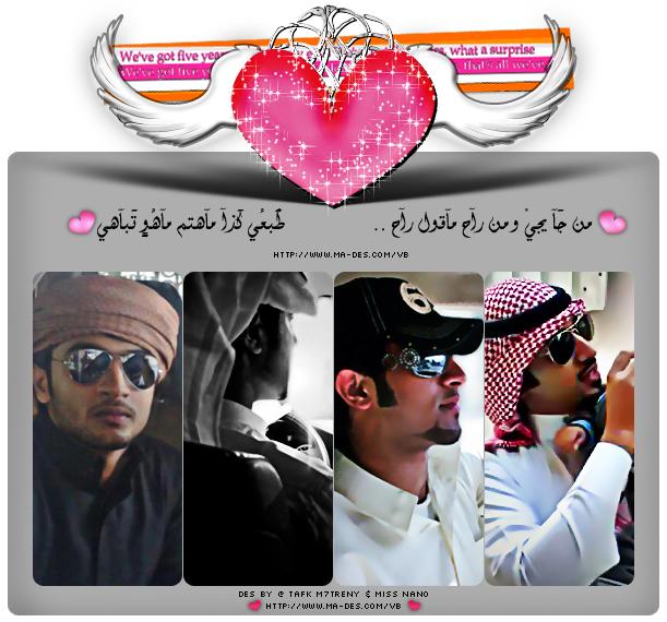 صور رجال بشماغ جديدة شباب العرب الخليجي ساحرون بشماغهم اجمل بنات