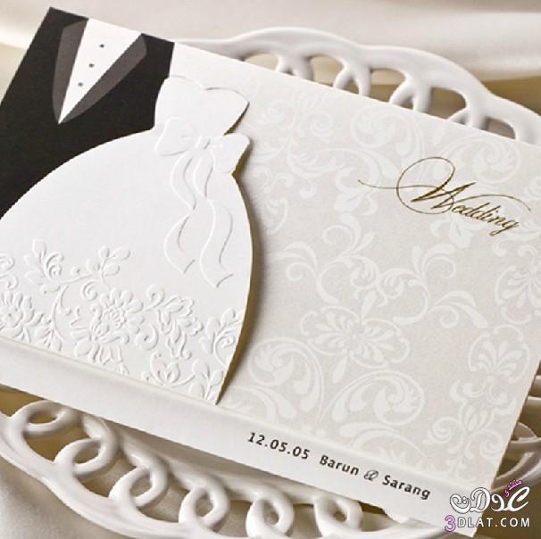 بالصور اجمل قصائد وعبارات دعوات الزفاف جديدة 1f9f2e6d30eedb36d84e0905eb09cf42