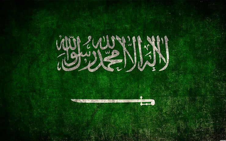 صوره اسماء مناطق المملكة العربية السعودية