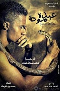 بالصور كلمات اغنية عبده موته 22f623fc435bf2ae40b8900116e8c3fe