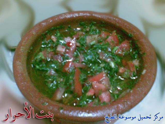 صوره طبخات مجربة من المطبخ الفلسطيني