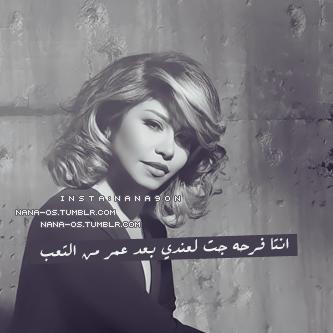 بالصور بوستات كلمات اغانى حزينه مصريه 23e5e5832255067ed341d6615ca0cb46