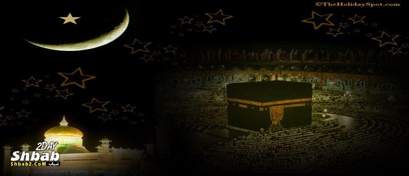 صوره موضوع مميز عن العيد