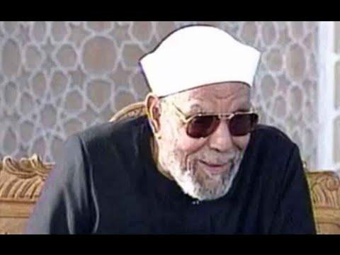 صوره تفسير القران للشيخ الشعراوي صوت وصورة