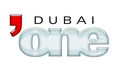 صور تردد قناة دبي وان