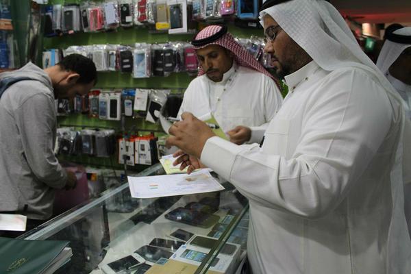 صوره محلات جوالات في جدة