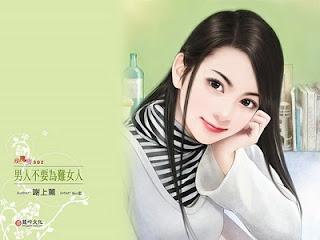 بالصور كرتون ياباني افلام الكرتون اليابانية المترجمة 2d29e143c5126c53063f596659113236