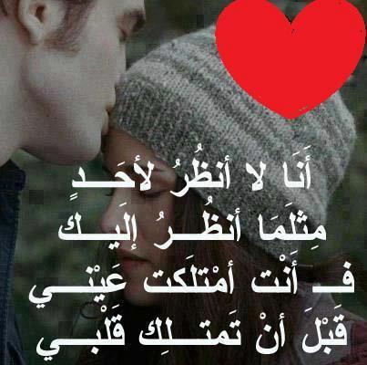 بالصور بالصور كلام عن الحب 2ead016269378ed096a6642c7cc409ae