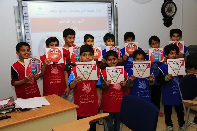 صورة مسابقة ثقافية للمرحلة الابتدائية