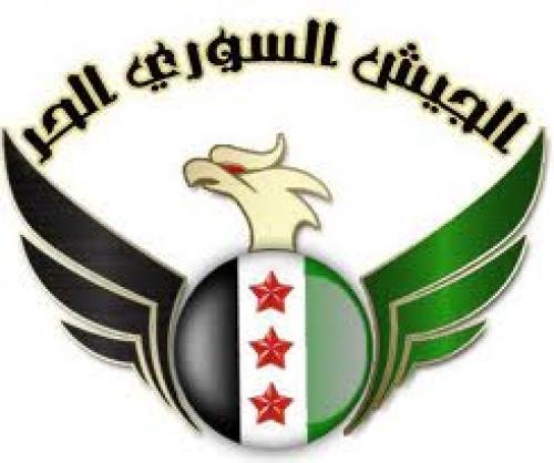 صوره تردد قناة الجيش الحر