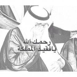 بالصور تغريدات وفاة الملك عبدالله 365c28e244c12af6399e82d930cde0ec