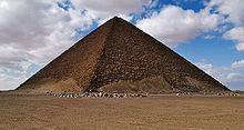بالصور بحث حول الاهرامات المصرية 36d0bf4edef5d8e43a4731fec806fc15