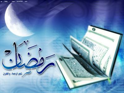 بالصور صور عن شهر رمضان 371f2d2c1e7711f23464fdd10e230fa9