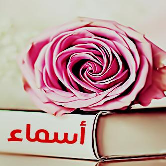 صوره اسماء بنات من القران ومعانيها