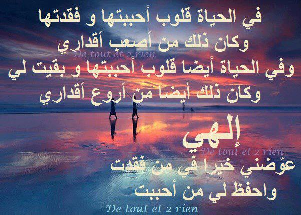 بالصور ادعية اسلامية مصورة رائعه 39f46a3e14fce310663af5a3da5b5f9c