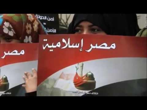 صوره كلمات اغنية قولوا للعالم مصر اسلامية