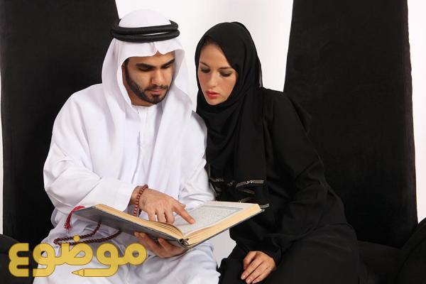 صوره اقوي دعاء مجرب للزواج