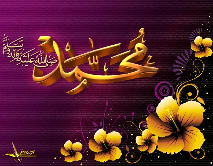 بالصور قصة محمد رسول الله كاملة 3ce6f8840f416be89893f10786c344be