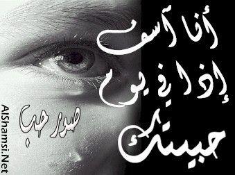 صوره صور حزينة مع عبارات صور حزينة جدا مكتوب عليها حزن وعبارات وكلام حزين