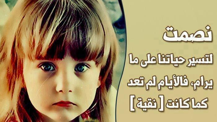 بالصور صور اطفال مكتوب عليها 407189635941d089def1a8f17d4fede8