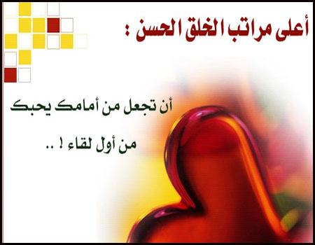 بالصور احترام الناس من احترام الذات 475ca750f0ac41fe711e6eb9eb1dc7c0