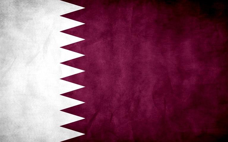 صوره صور علم دولة قطر