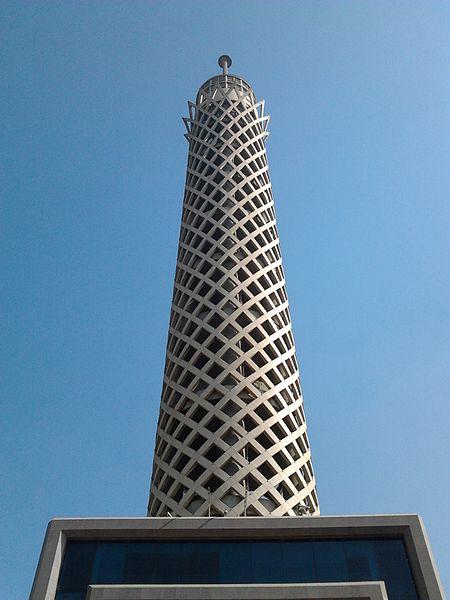 صوره صور من برج القاهره