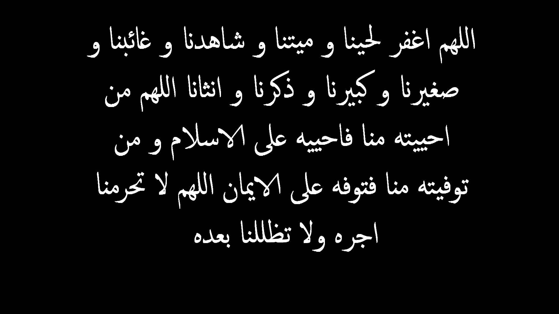 بالصور اللهم ارحم المسلمين جميع موتانا وموتى 4e2c8bd5ae8c696d2b0ebaf6af5ab5c9