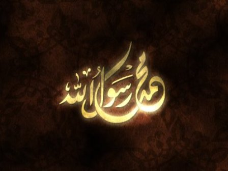 بالصور شعرقصير عن مولد الرسول 4e877a919e6b1e29b9d7eabd6dde80bc
