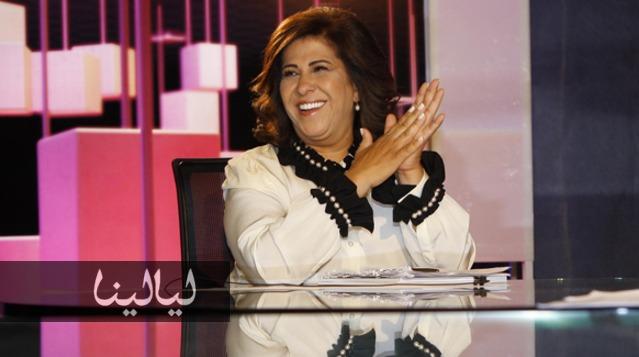 صوره توقعات ليلى عبد اللطيف للعام سياسيا