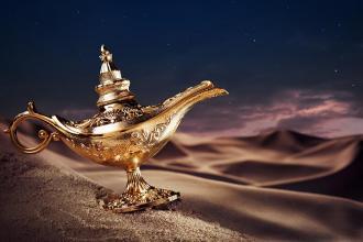 قصه علاء الدين و المصباح السحري