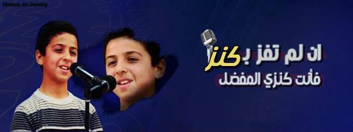 بالصور اجمل صورة طفل الكنز 53750b3dbd70aa539704344865876d88