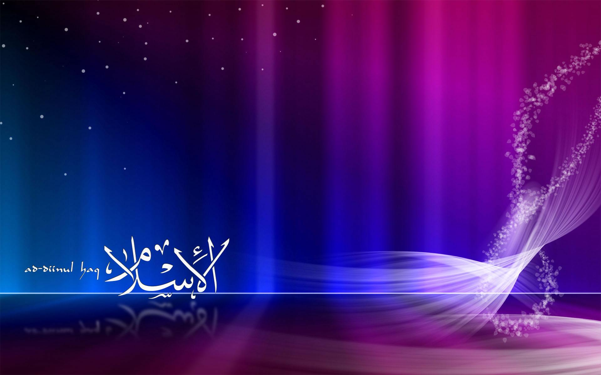 صوره خلفيات اسلامية لشاشة الكمبيوتر