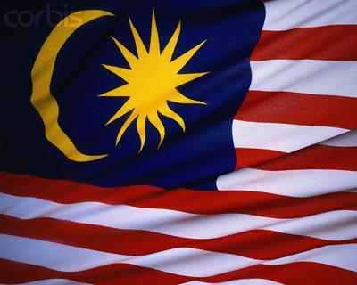 صوره اجمل صور لعلم ماليزيا