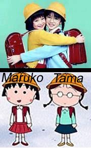 صوره صور ماروكو مضحكة
