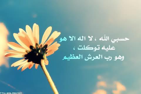 بالصور صور ذكر لله خلفيات اسلامية عن ذكر الله 59d573ebd10dd86573664ca0c4f88d6f