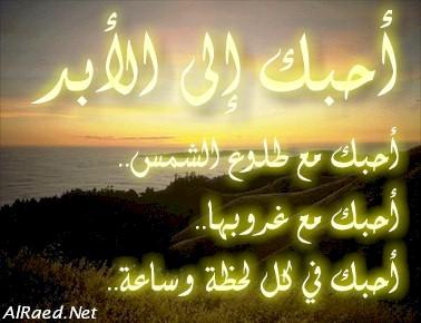 صوره شعر حزين للحبيب البعيد