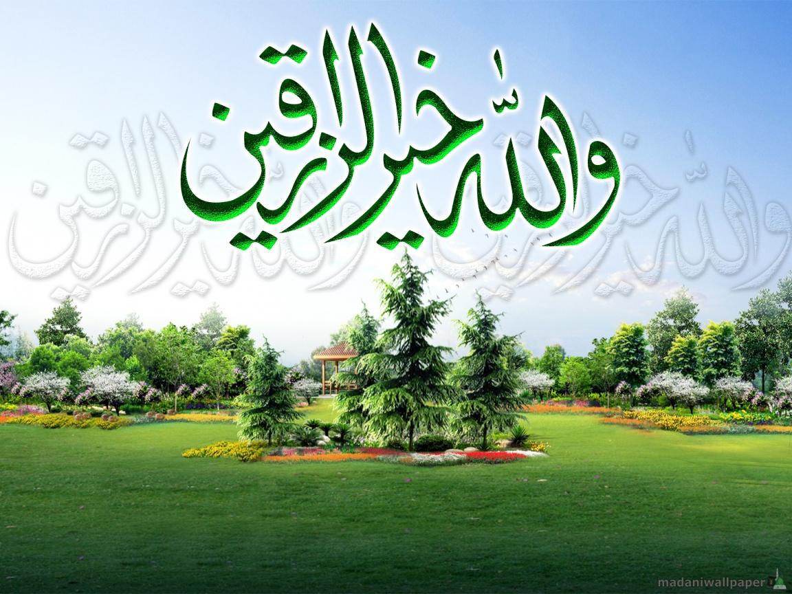 صورة خلفيات غلاف للفيس بوك اسلامية , عبارات دينيه في صور لمواقع التواصل 5e27cc2a83b4679e5fb3e8d6d18b4de3