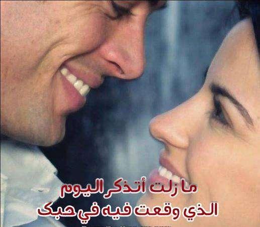 بالصور منشورات حب ورومانسية للفيس بوك 61661a53d8bc271ba788d942fc1bb952